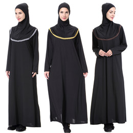 248ca1bbbddf7 Türkiye Islamic Hijab Abiye Tedarik, Islamic Hijab Abiye Çin Firmaları -  tr.hexbay.com