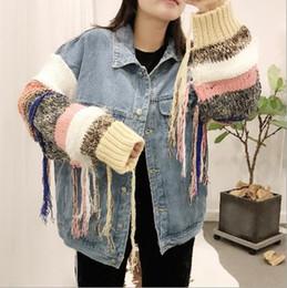 Вязаная куртка джинсовая куртка онлайн-Весна и осень Bf ветер шить цвет кисточкой шерсть вязать рукав пальто свободные свитер рукав джинсовая куртка женский прилив