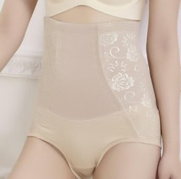 8775efe860 shaping bodysuits Australia - Soft Comfortable Air Hole Design of New Type  Ladies Body-Shaping