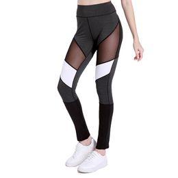 Calças de yoga de gaze on-line-Yoga Pants Sexy Esportes Leggings magros dos retalhos azuis gaze Mulheres Butt-lift Sports Academia Gym Exercício do exercício Sportswear cintura elástica