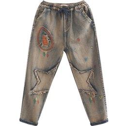 Ретро литература и искусство делают старые пятиугольные слипшиеся ткани Джинсы с завышенной талией Hallen Девятиминутные штаны от