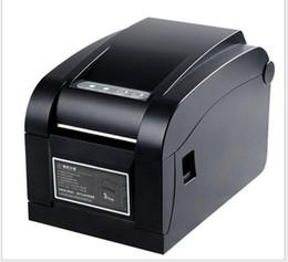 Impresora adhesiva adhesiva online-Etiqueta adhesiva de precio adhesiva térmica Código de impresora Código de barras Máquina de etiquetado