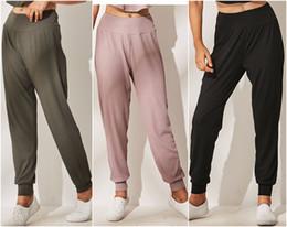 pantaloni lunghi sciolti per le ragazze Sconti LU-CK7900 Yoga ragazze pantaloni lunghi signore in corso allentati casuali di yoga per adulti Outfits sportivo Esercizio Fitness Wear