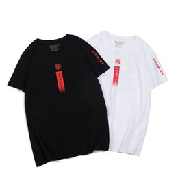 2019 camisetas frescas Las últimas tendencias de explosión de los hombres, versátiles, estampados, camisetas, modas, camisetas, ropa, poloshirtame fresco rebajas camisetas frescas