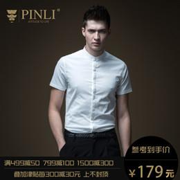d73434b0f7d PINLI Pinli Summer 2019 New Men s Decoration Body Collar Short Sleeve Shirt  Men s Shirt Tide B192313264