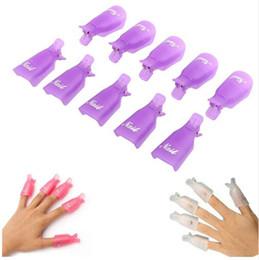пластиковый палец для ногтей Скидка 100 шт. / лот пластиковые Nail Art Soak Off Cap клип УФ-гель для снятия лака Wrap инструмент Nail Art советы для пальцев фиолетовый высокое качество