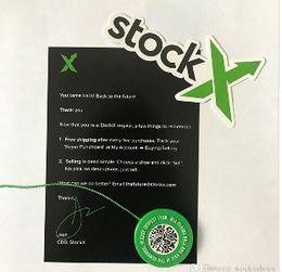 2019 Stock X OG QR Code Autocollant StockX Carte Vert Étiquette Circulaire En Plastique Vérifié Authentique Boucle De Chaussure Nouvelle Arrivée Accessoire ? partir de fabricateur