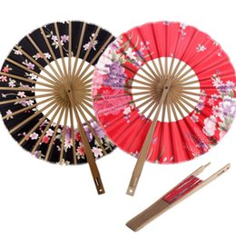costumes de bambou Promotion 8inch japonais Moulin à vent Fan Creative 360 ​​degrés Fan pliant circulaire antique Costume Anime Fan pliant Bamboo