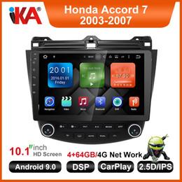 2019 lettore dvd honda iKA per Honda Accord 7 2003 2004 2005 2006 Radio Multimedia Android lettore audio stereo dvd 9,0 vettura 2007 IPS navigazione GPS per auto RDS DSP sconti lettore dvd honda