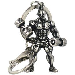 Модный фитнес мужской металлический брелок мужская спортивная фитнес серия ювелирных изделий от
