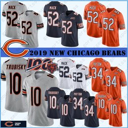 mack jersey Coupons - Chicago 52 Khalil Mack Bear Jersey 34 Walter Payton 10 Mitchell Trubisky 89 Mike Ditka 58 Roquan Smith 29 Tarik Cohen New Stitched hot