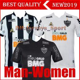 19 20 Футбольные майки Atletico Mineiro Fred Cazares Otero Moura Элиас Робиньо Вальдивия Adilson Santos Custom Чёрно-белые футболки 2019 года от