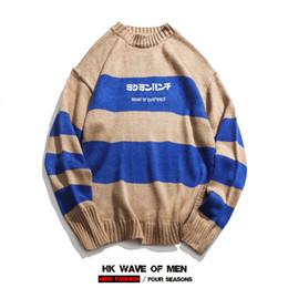 2019 nuevos estilos de suéter hombre gris. Suéteres de los hombres Suéter del remiendo de la raya grande Suéter de los hombres de invierno bordado suéter masculino 2019 Nuevo estilo suelto AZUL GRIS nuevos estilos de suéter hombre gris. baratos