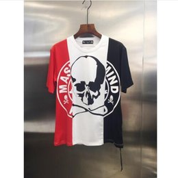 block printed Coupons - 2019 s s Best Version Mastermind Japan 3 Colour Blocking Skull Print Women Men Summer T shirts tee Hiphop Men Cotton T shirt MMJ