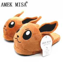 Huolun New Winter Home Cotton Warm Plush Slippers Cute Cartoon Pokemon Pocket Monster For Pikachu Lovers Shoes Costume Props Costumes & Accessories