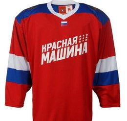 russian star Coupons - Customize Vintage MACHINE hockey Russian star team jersey Embroidery Stitched or custom any name or number retro Jersey