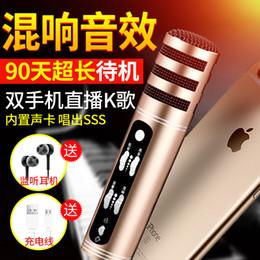 direktes mikrofon Rabatt Pop2019 C1 Handy singen die ganzen Leute K-Song Apple-Sicherheit Zhuo Computer Direct Seeding Mikrofon Externe Begleitung Allgemeines P