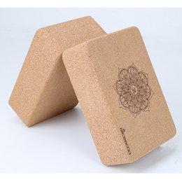 Tijolos ecológicos on-line-2 pcs natural cortiça yoga tijolo eco-fridenly alta densidade não-deslizamento dança pilates perna pressionando o exercício de equipamentos de bloco de yoga