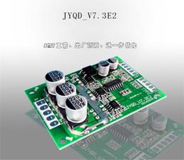 Canada JYQD_V7.3E2 Carte de commande de moteur Module de commande de moteur Carte de commande de moteur sans balai à courant continu 12V-36V 500W Offre