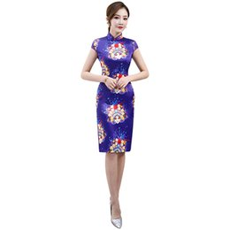 Vestido oriental vintage on-line-Slim Estilo Chinês Vestido Do Vintage Oriental Senhoras Na Altura Do Joelho Qipao Clássico Show de Estágio Elegante Feminino Impresso Cheongsam M-XXXL