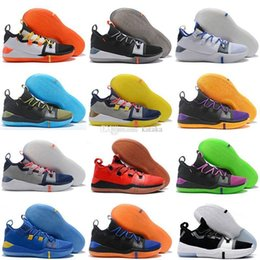 big sale 0f004 9d444 Acheter Kobe A.D. Hommes Occasionnels Chaussures Mamba Jour Ep Voile Multi  Couleurs Av3556 100 Kobe Ad Occasionnels Chaussures Taille 7 12 De  36.89  Du ...