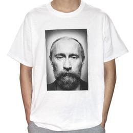 Vladimir Old Putin patrón Putin camisa para hombre talla S M XL XXL 3XL nuevo cuello redondo de manga corta para hombre camisetas moda 2018 desde fabricantes