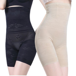 e031eefc7f8c8 body support underwear NZ - Women Lace High Waist Shaping Panties  Breathable Body Shaper Slimming Tummy