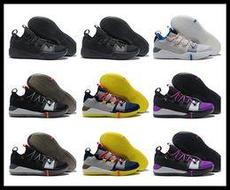 premium selection 957a6 928c2 Bryant Basketballschuh 2019 Männer KOBE Basketballschuhe neue Herren NXT 12  Turnschuhe Mann Training Schuhe Rabatt Günstige Größe 40-46 Sportschuhe