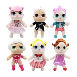 2019 bambole di massaggio 25CM LoL Doll con biberon American peluche Kawaii Giocattoli per bambini Anime Action Figures Bambole realistiche per bambine