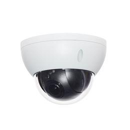 Dahua SD22404T-GN Caméra réseau 4x PTZ 4x IVS WDR POE IP66 IK10 - Mise à jour à partir de SD22204T-GN NO Dahua LOGO Express Livraison gratuite ? partir de fabricateur