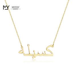 a32773d5e5a39 Shop Arabic Necklaces UK | Arabic Necklaces free delivery to UK ...