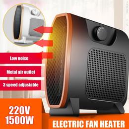 Canada 1500W voiture portable électrique chauffage mini ventilateur chauffage bureau hiver chauffage domestique radiateur chauffe-machine Offre