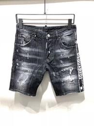 Jeans solides en Ligne-Nouveau jeans d'été léger de la mode des hommes de la mode quadratique des jeans denim shorts hommes casual solide classique tube droit denim