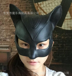LOTTO 1 Madonna Catwoman Supereroe Maschera Halloween Fancy Dress Unisex T-shirt