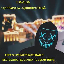 Bateria brilho escuro on-line-Máscara de Halloween LED Light Up Partido Máscara EL Neon Maska Cosplay Rímel Mascarillas Mascarillas Glow No Escuro DC 3 V Bateria motorista