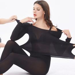 Секундная одежда онлайн-3 Seconds Hot Slim Sexy Casual Women Winter Warm Thermal Underwear Bodysuit Women Elastic Lingerie Clothing Sets