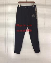 Wholesale Soccer Training Legs Pants Buy Cheap Soccer