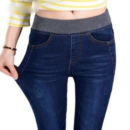 nuevos jeans modernos Rebajas Para mujer pantalones vaqueros del diseñador mujeres del diseñador Pantalones 2019 Womens Jeans Nuevo casual para mujeres Jeans 38 dril de algodón delgado largo lápiz pantalones pantalones modernos