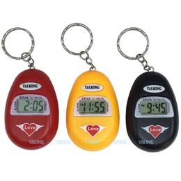268d50112a8 Língua francesa Falando Chaveiro Relógio de Voz Grande com Alarme para o  Velho ou Cegos Pessoas