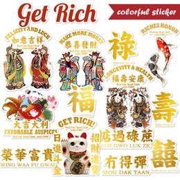 Chine style souvenir cadeaux créatifs Lucky Cat coloré Nouvel an peinture ordinateur autocollant bagages et valise autocollant IPhone affaire marée ? partir de fabricateur