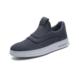 Корейская обувь для мужчин онлайн-Весна 2019 года новая мужская обувь корейского издания Trend Студенческая обувь Холст