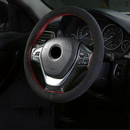 23f7b48ad649e акцент кожи Скидка Крышка рулевого колеса автомобиля для Hyundai Accent  Genesis аксессуары Ioniq Santa Fe Sonata
