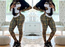 Wholesale Digital impresso feminino calças primavera outono sports set com zíper mulheres macacão casual clothing