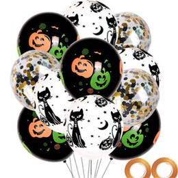 Игра слов онлайн-Хэллоуин Украшения Латексные Воздушные Шары Партии Детские Игры Расположение Word Party Воздушные Шары Набор Тыквы Фестиваль Печати Горячей Продажи 7 9wjH1