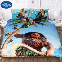 Nouveau Disney le roi lion Double couette couverture Set Garçons Enfants Bleu