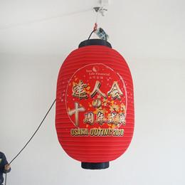 Canada Modèle de lanterne gonflable réaliste suspendus décoration de festival à la mode ornement de parade Offre