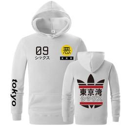 2019 sudaderas hba blanco Sudaderas con capucha japonesas de Tokio Para hombre Ropa de adolescente Letras Sudaderas con capucha Primavera Otoño Ropa