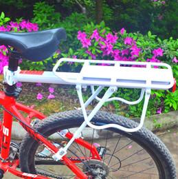 2019 пластиковые велосипедные педали Багажник для велосипедов Грузовая задняя полка для велоспорта Подставка для сумки на подседельном сиденье Подставка для 20-29-дюймовых велосипедов с установочными инструментами