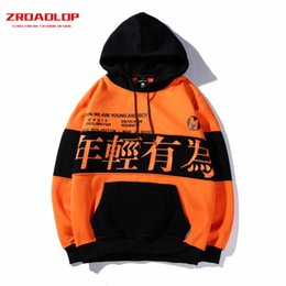 Hoodies di porcellana online-2019 Nuovi uomini Hip Hop con cappuccio cinese Streetwear Patchortk Felpe con stampa cinese Pullover Harajuku Hoodie giapponese Felpe