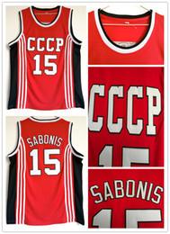 2019 russland jersey xxl Hochwertiges CCCP Team Russia College # 15 Arvydas Sabonis Basketball-Trikots Alle genäht rot Retro-Shirt günstig russland jersey xxl